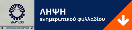 Vraykos