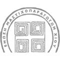 Chios Mastic